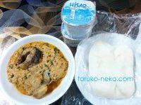 イスタンブールでは、ナイジェリア料理も試せる。どんな味?