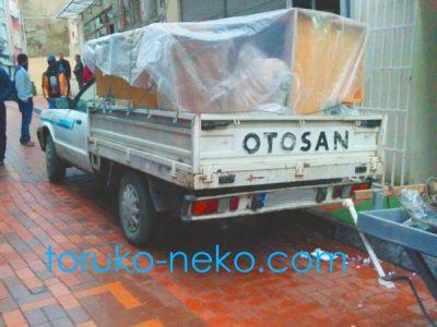 OTOSAN と書かれた車