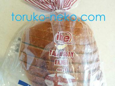 wholewheat bread 全粒粉パンをトルコイスタンブールで買ってみた画像