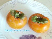 柿食えば 祈りが鳴るなりジャーミィ寺