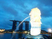 シンガポールに行ってみたので注意点やスポットをレポート:マーライオン、マリーナベイ・サンズ