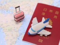 外国で日本国パスポートを更新できるの?手続き方法の注意点とは?海外旅行必須の旅券の更新の仕方。トルコ 在イスタンブール日本国総領事館の利用時の注意点など。