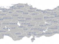 トルコの全81県の一覧。地方行政区画。