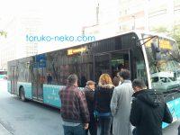 イスタンブール市内のバスの乗り方