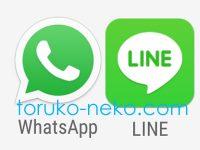 トルコではメッセージアプリはどれが使われている?Line?ワッツアップ?Viber?