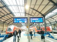 ドイツ:フランクフルトの電車の切符の買い方、鉄道の乗り方注意点まとめ。